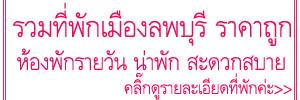 http://khunnaiver.blogspot.com/2016/09/17_16.html