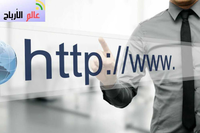 ما هو الموقع الالكتروني
