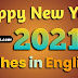 Happy New Year 2021 wishes in English | English New Year Wishes
