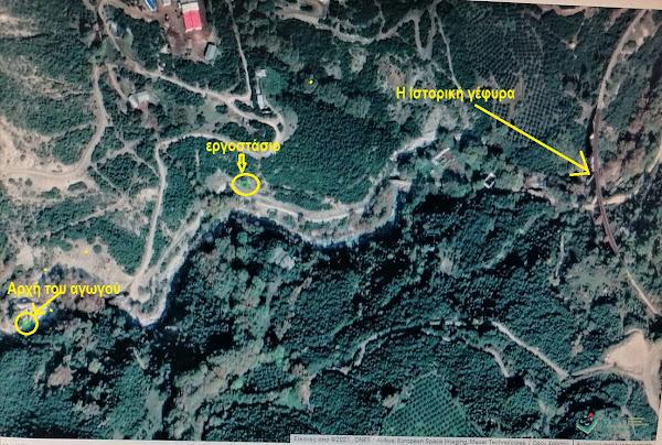 Μερικές επισημάνσεις σχετικά με τη Γέφυρα του Γοργοποτάμου και την ευρύτερη περιοχή
