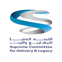وظائف اللجنة العليا للمشاريع والإرث بقطر لعدة تخصصات