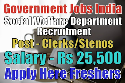Social Welfare Department Recruitment 2019