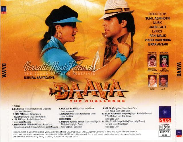 Download Daava [1997-MP3-VBR-320Kbps] Review