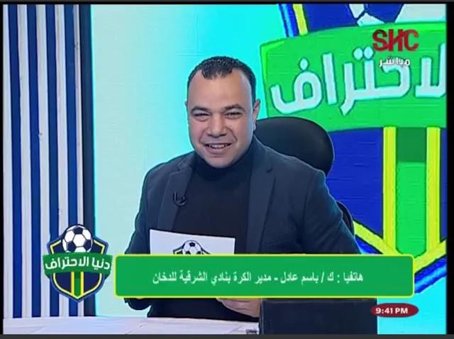 باسم عادل: يكشف العروض المقدمة لياسين خالد...واتمني فوز الأهلي على البايرن