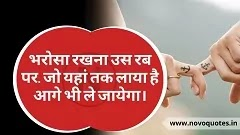 99+ Best Truth of Life Quotes in Hindi 2020