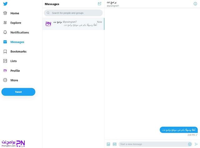 تحميل برنامج تويتر للكمبيوتر برابط مباشر