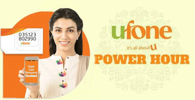 Ufone Power Hour - hourly Ufone Package 2021