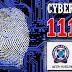 Η Διεύθυνση Δίωξης Ηλεκτρονικού Εγκλήματος, μέσω της καινοτόμου «online» διαδικασίας «CYBER ALERT», συνέβαλε στην αποτροπή άλλης μιας  περίπτωσης αυτοκτονίας, που εκδηλώθηκε μέσω Διαδικτύου