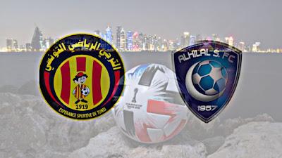 موعد مباراة الهلال السعودي و الترجي التونسي في بطولة كأس العالم للأندية