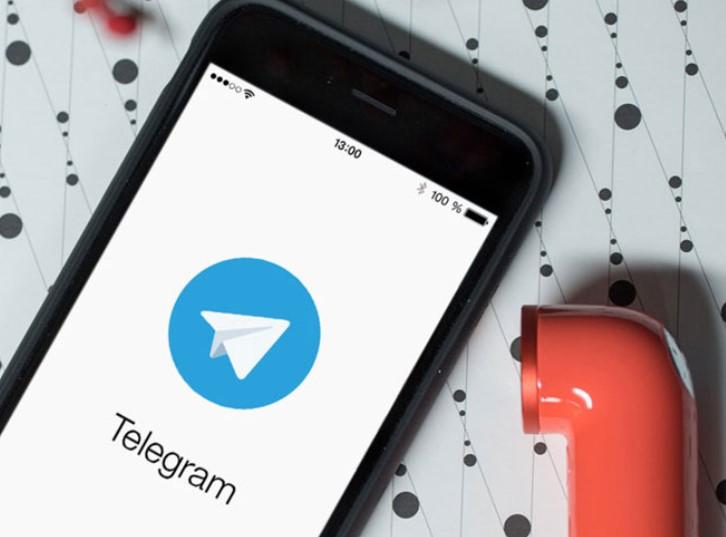 arti rc di rp telegram