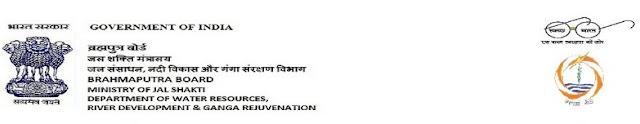 Brahmaputra Board Recruitment