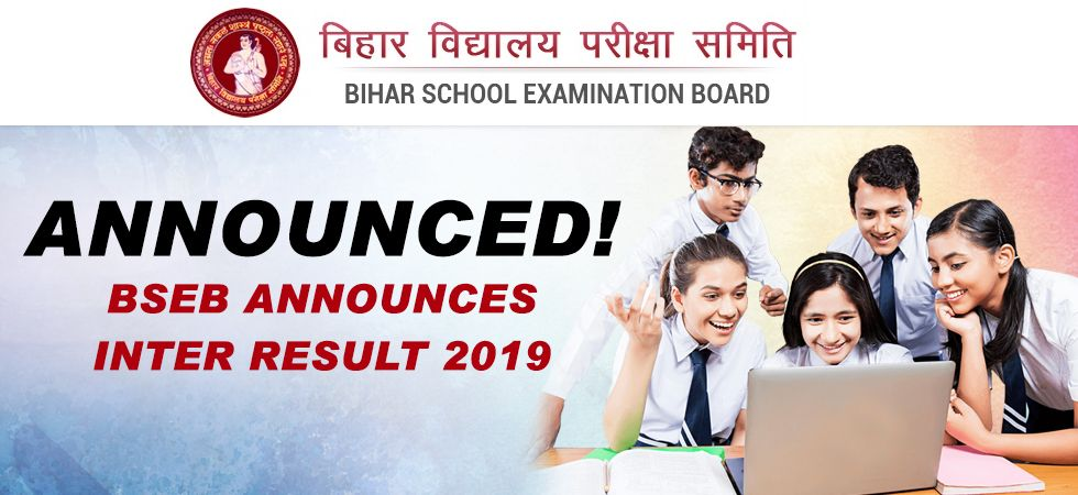Bihar Board Matric Result 2019: Check out these 4 steps