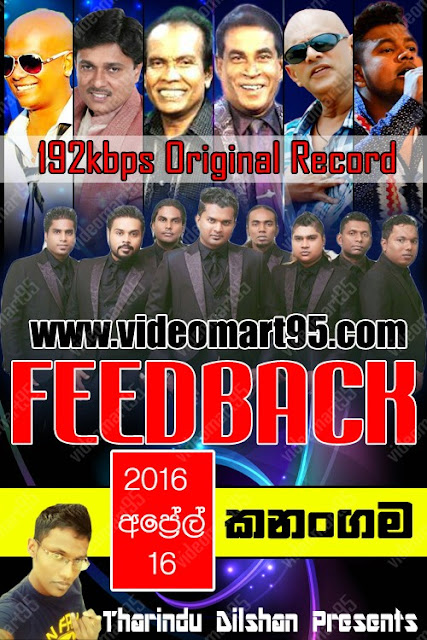 FEED BACK LIVE AT KANANGAMA 2016-04-16