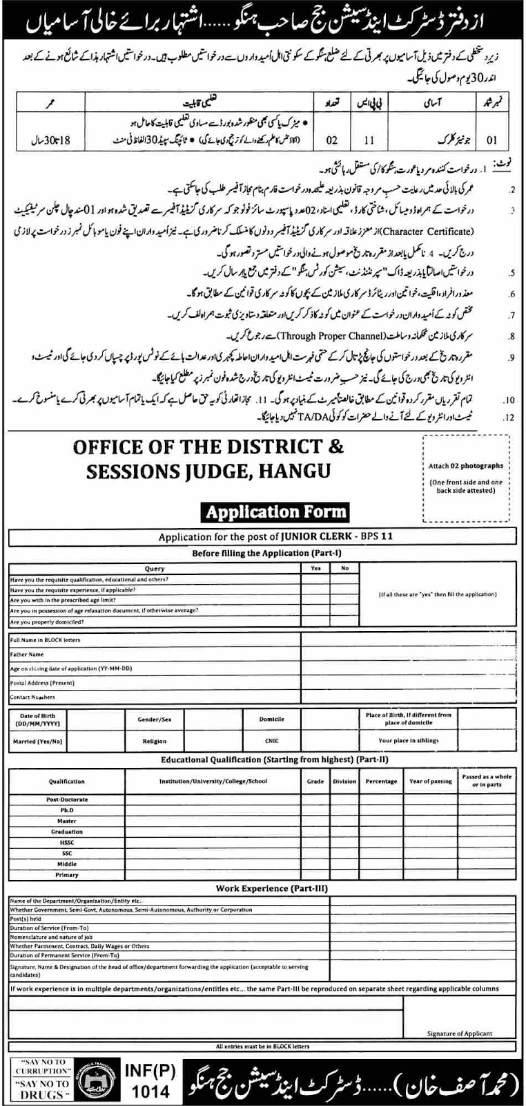 Jobs In District And Session Judge 2018 Hangu - Application Form Download