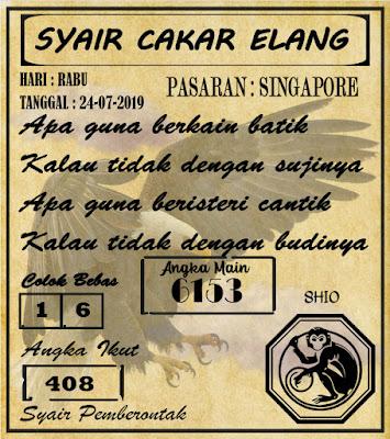 SYAIR  SINGAPORE  24-07-2019