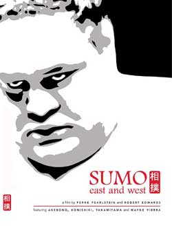 Sumo East and West (2003)