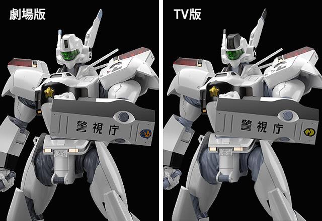 "Figuras: Moderoids AV-98 Ingram y Bulldog Set de ""Mobile Police Patlabor - Good Smile Company"