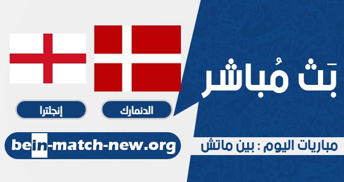الدنمارك وإنجلترا
