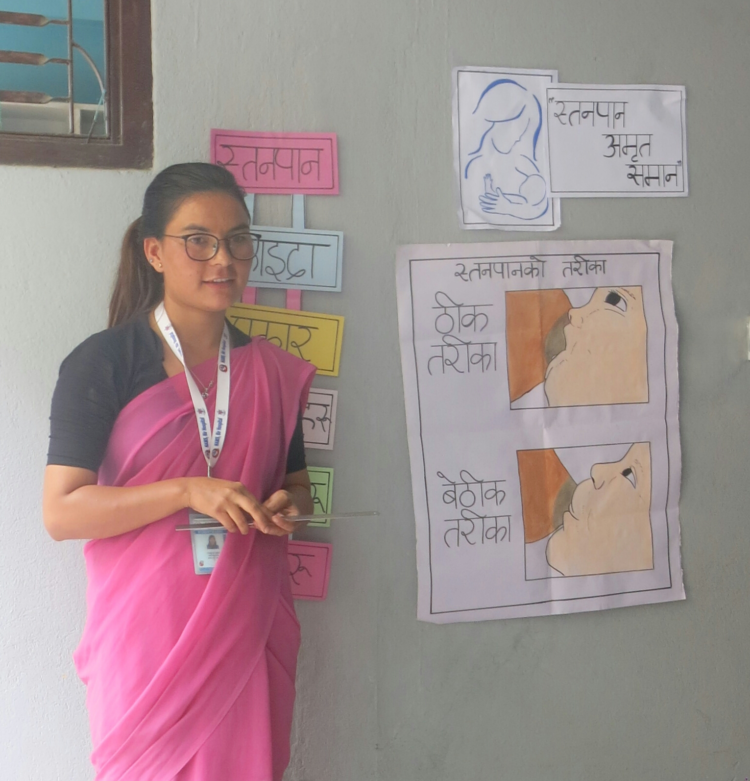 Midwife in Nepal: Introducing Prasansa Budha, a student in first ...