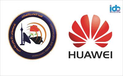 """هيئة الإعلام والاتصالات وشركة هواوي تختتمان برنامج """"بذور من أجل المستقبل"""" لرعاية المواهب التقنية في العراق"""