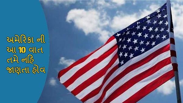 Gujarati Blog