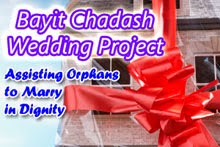 Bayit Chadash - Assist Orphans to Marry
