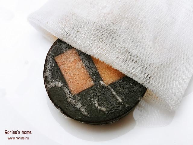 Корейское мыло для очищения пор: отзыв