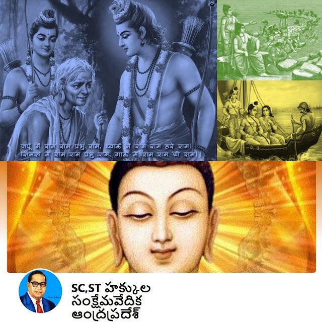 శ్రీరామ జన్మభూమి మందిర నిర్మాణంలో మనమూ పాలుపంచుకుందాం – SC.,ST., హక్కుల సంక్షేమ వేదిక పిలుపు - Let us all take part in the construction of Sri Rama Janmabhoomi Mandir - SC., ST., Rights Welfare Forum Call