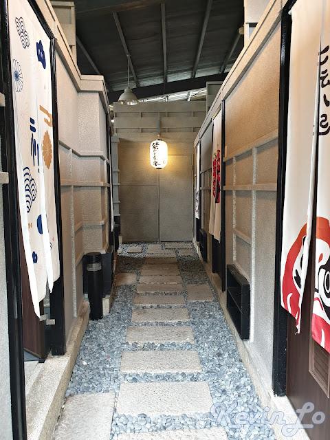 東旅湯宿溫泉飯店-風華漾館日式布簾
