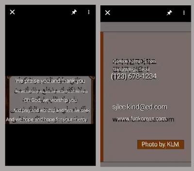 برنامج مترجم الصور