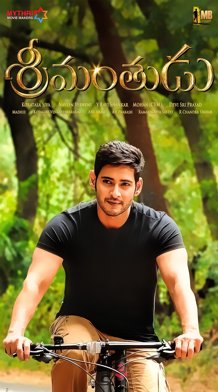 Srimanthudu Full HD In Hindi Dubbed Dual Audio
