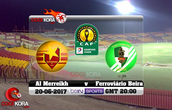 مشاهدة مباراة المريخ وفيروفيارو بيرا اليوم 20-6-2017 دوري أبطال أفريقيا