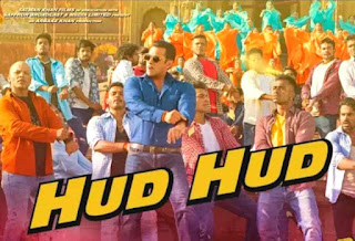 Hud Hud Song Lyrics | हुड हुड दबंग दबंग  - Dabangg3