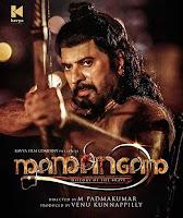Mamangam First Look Poster 9