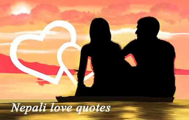 Nepali love quotes