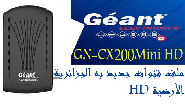 ملف قنوات GN-CX 200 MINI HD PLATINIUM