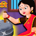 जादुई चक्की की कहानी Jadui Chakki Ki kahani Panchatantra Story In Hindi