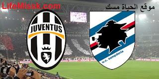 مباراة يوفنتوس وسامبدوريا بتاريخ 26-07-2020 والقنوات الناقلة في الدوري الايطالي
