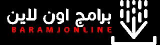 برامج اونلاين | تطبيقات - العاب - شروحات