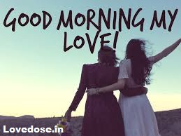 Good Morning Wishes For Girlfriend
