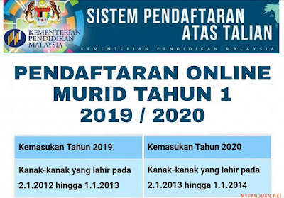 Permohonan Murid Tahun 1 Sesi 2019/2020 Online
