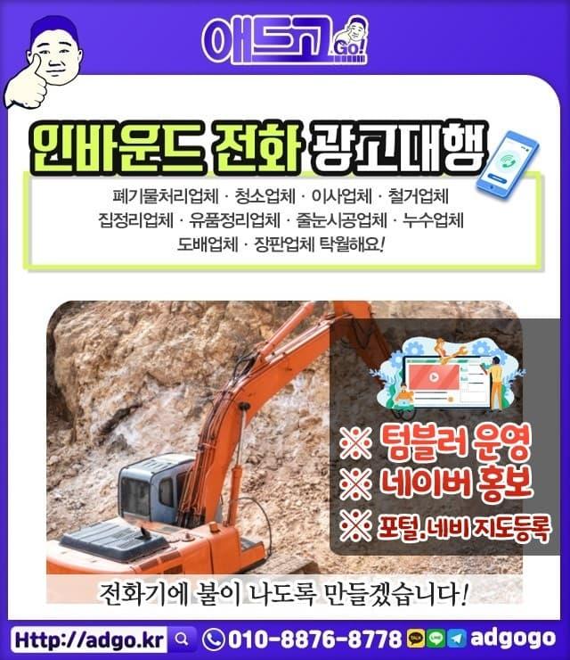시흥킨텍스건축박람회