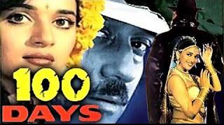 100 Days Dialogues
