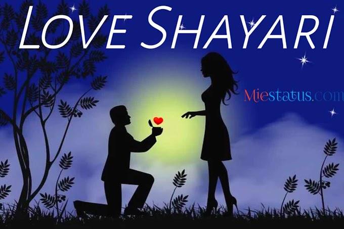 Love Shayari in Hindi For boyfriend | Love Shayari हिंदी
