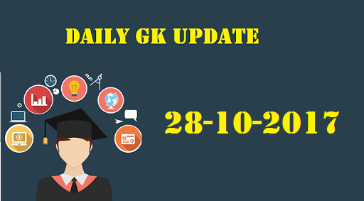 Daily GK Update 28th September 2017, Important Current Affairs