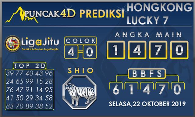 PREDIKSI TOGEL HONGKONG LUCKY7 PUNCAK4D 22 OKTOBER 2019