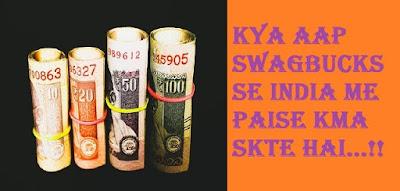 swagbucks india paise kma skte h ya nhi
