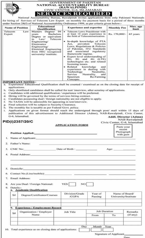 National Accountability Bureau NAB Jobs 2020 Rawalpindi AdvertisementNational Accountability Bureau NAB Jobs 2020 Rawalpindi Advertisement