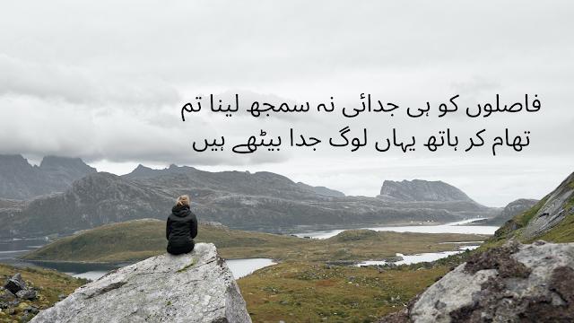 sad urdu poetry - sad love shayari for boyfriend-2 lines urdu shayari  with good images and  typography