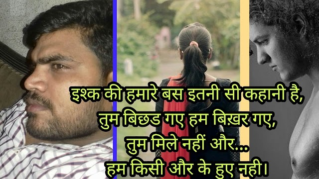 Attitude Shayari In Hindi 2020 शायरी